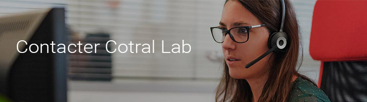 Contactez Cotral Lab